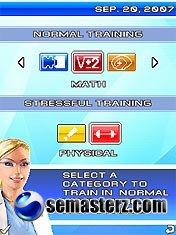 Шевели мозгами 2: Антистресс