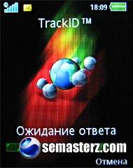 Sony Ericsson K850i - Обзор мобильного телефона