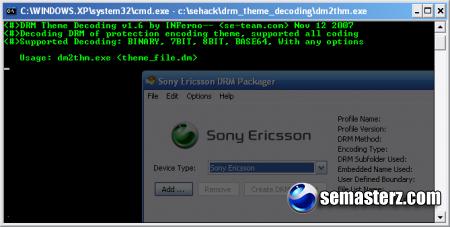 DRM Theme Decoding - снятие DRM-защиты с тем