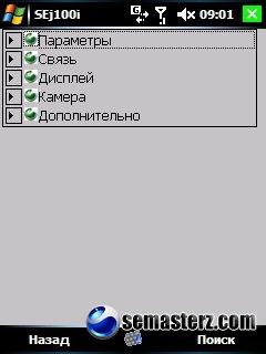 Mobcat SE 1.0