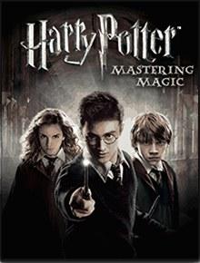 Гарри Поттер: Мастерство Магии