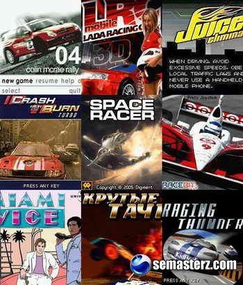 Сборник гоночных игр