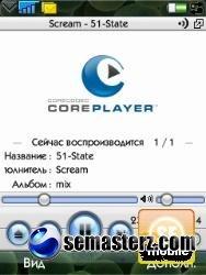 CorePlayer 1.1.2 RUS - UIQ3