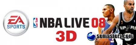 NBA Live 08 3D 176x220 Multilanguages