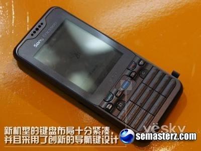 Sony Ericsson Paris и BeiBei могут быть отменены