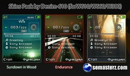 Skins Pack - Скин для Walkman 2.0