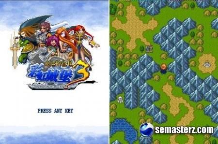 Rainbow Castle 3 - Java игра для Sony Ericsson