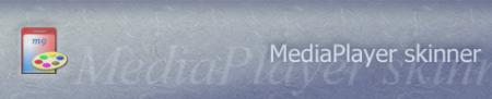 A2 MediaSkinner - Программа для Sony Ericsson