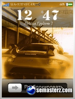iPhoneLock.0.50-програма для Sony Ericsson [UIQ 3]