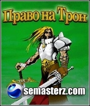Land of Kings - Java игра для Sony Ericsson