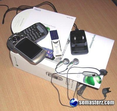 Скрытые возможности сотовых телефонов