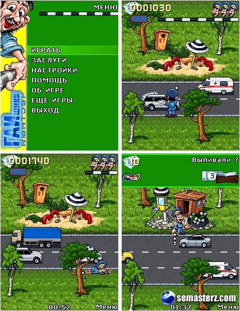 Честный ГАИшник - Java игра для Sony Ericsson