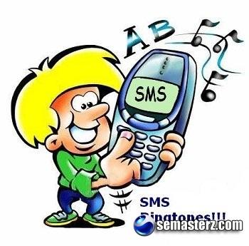Смс рингтоны для мобилы