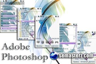 Photoshop - Тема для Sony Ericsson UIQ3
