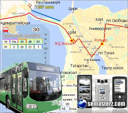 Marshrutki v2.0 - справочник маршрутов транспорта
