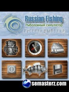 Мобильная Русская Рыбалка 2.4