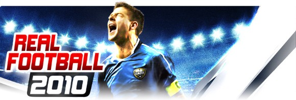 Real Football 2010 (Реальный Футбол 2010)