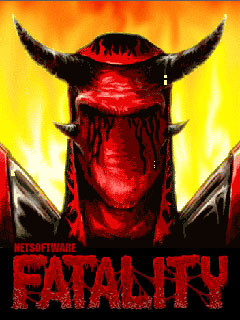 Фатум (Fatality)