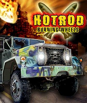 Горячая Дорога: Жгущие Колеса (HotRod: Burning Wheels)