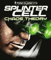 Отступник: теория хаоса (Splinter Cell: Chaos Theory)