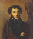 Сборник стихов Пушкина