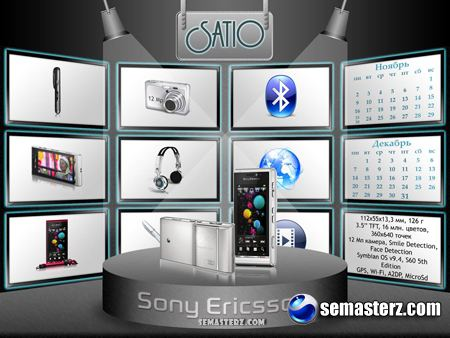 Обои Sony Ericsson Satio от SeMasterz