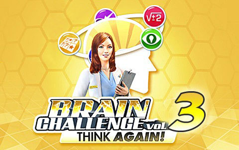 Brain Challenge 3 : Think Again! - Java игра для Sony Ericsson