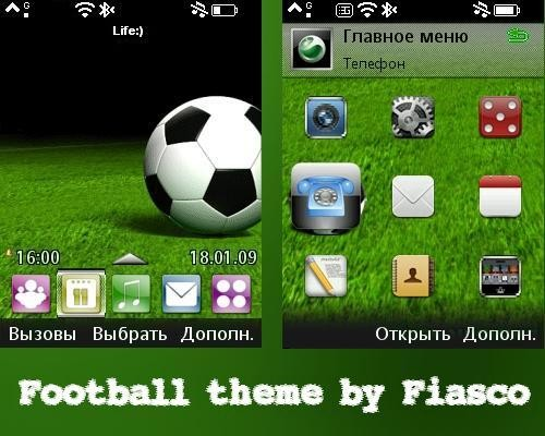 Football Theme(UIQ3)