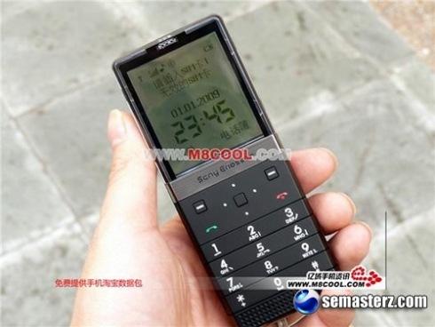 Scny Eriosscn Somy X5 почти точный клон Sony Ericsson Xperia Pureness