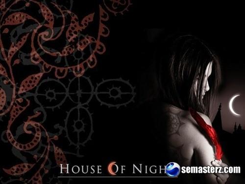 Кристин Каст: серия Дом Ночи