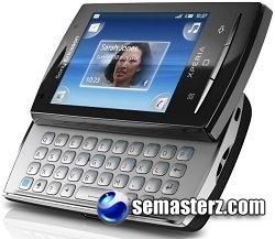 Начались поставки Sony Ericsson XPERIA X10 mini pro