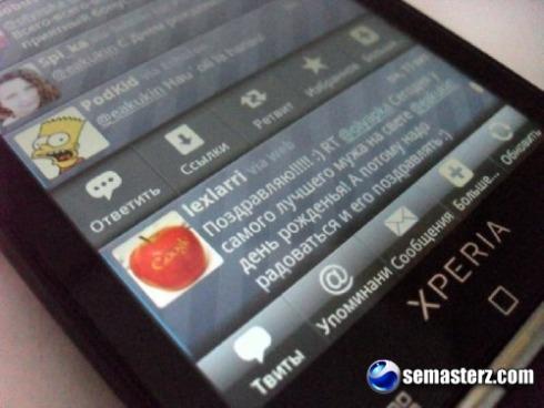 Sony Ericsson XPERIA X10 - небольшой обзор