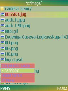 ProPaintMobile v2.0