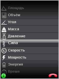 uConverter v1.1
