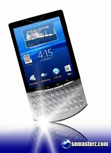 Sony Ericsson Xperia Business: новая надежда Японии