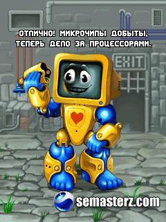 Робо 3 (Robo 3) - Java игра для Sony Ericsson