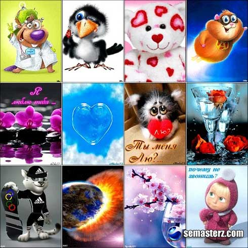 Amazing Animated Wallpapers for mobile 240x320