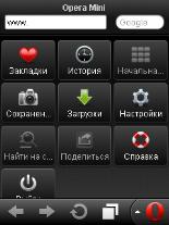 Opera Mini 6 (MOD)
