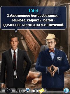 NCIS Based On The TV Series