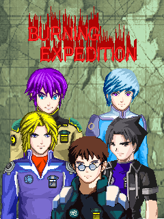 Burning Expedition
