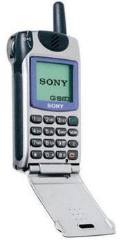 Sony Ericsson прекратил свое существование. Аминь
