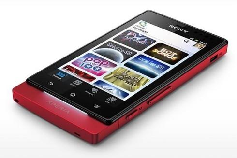 Смартфоны Sony Xperia перейдут на AMOLED-дисплеи?