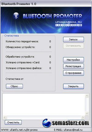Bluetooth Promoter 1.0