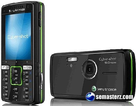Sony Ericsson K850 Repair Movie