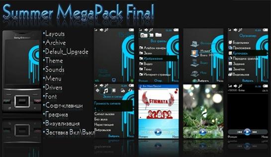 mega pack db3350