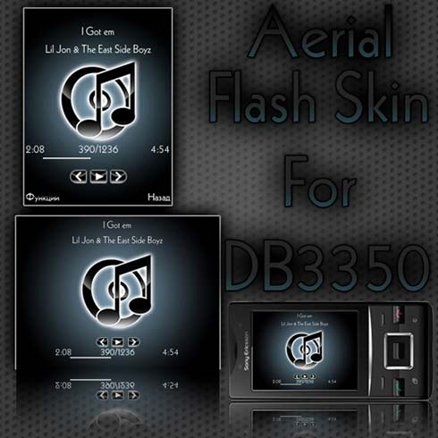 Aerial - Flash Skin DB3350